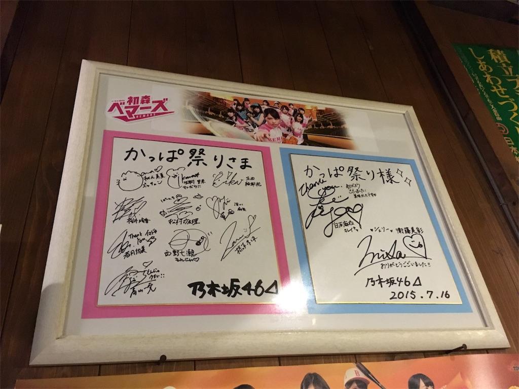 f:id:takayuki2525:20170521223819j:plain