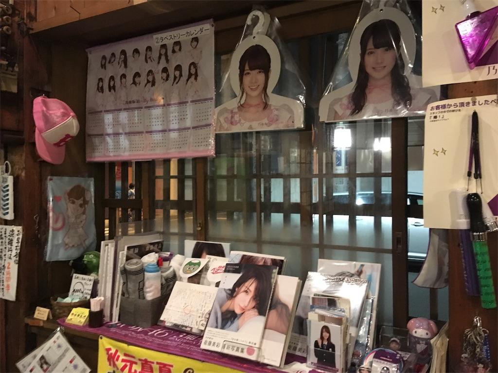 f:id:takayuki2525:20170521223825j:plain