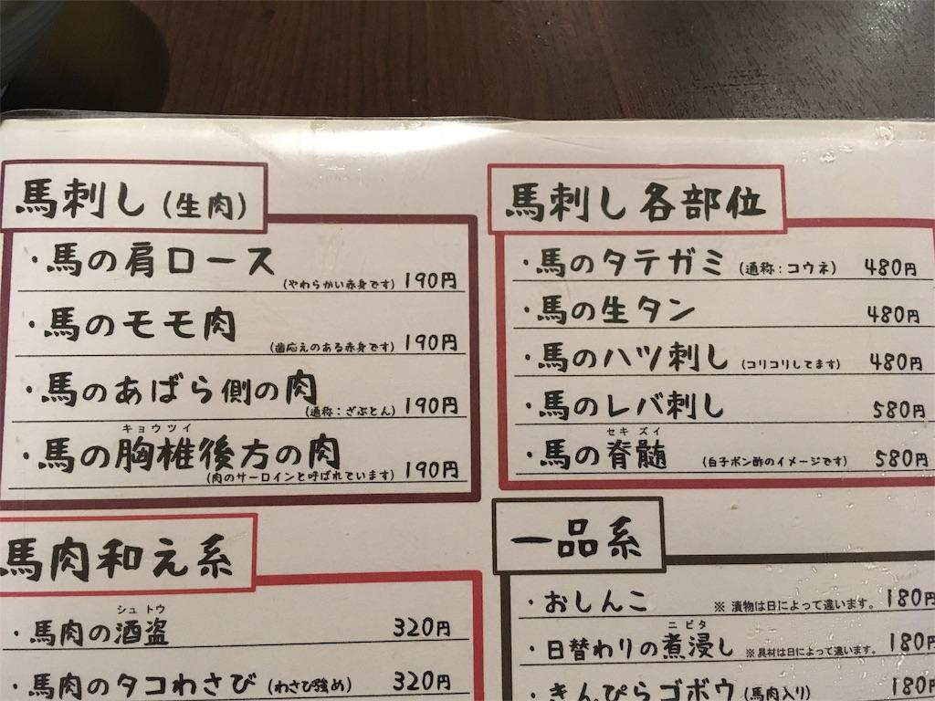 f:id:takayuki2525:20170526230220j:plain