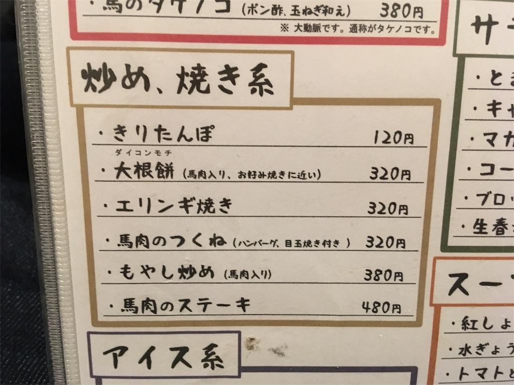 f:id:takayuki2525:20170526230255j:plain