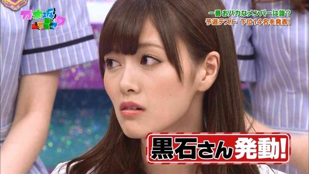 f:id:takayuki2525:20170625210605j:plain