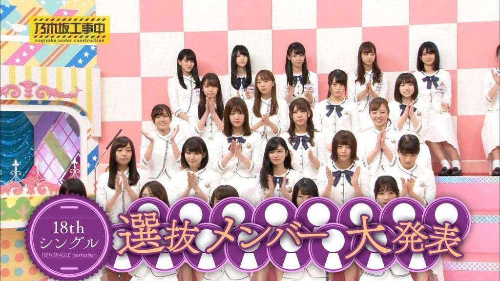 f:id:takayuki2525:20170710220909j:plain