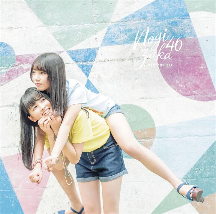 f:id:takayuki2525:20170728225543j:plain