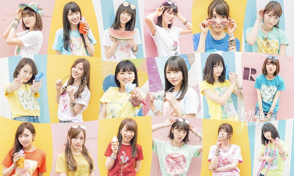 f:id:takayuki2525:20170811143323j:plain