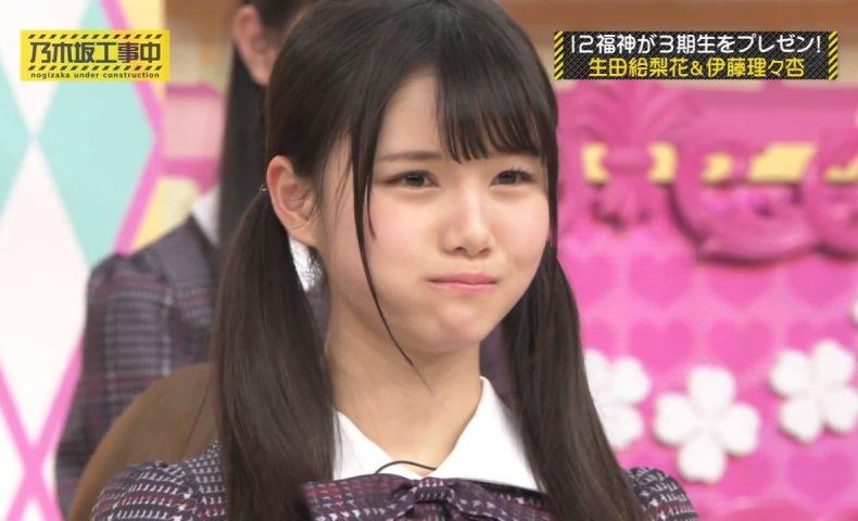 f:id:takayuki2525:20170811144920j:plain