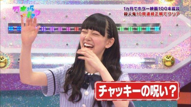f:id:takayuki2525:20170820205625j:plain