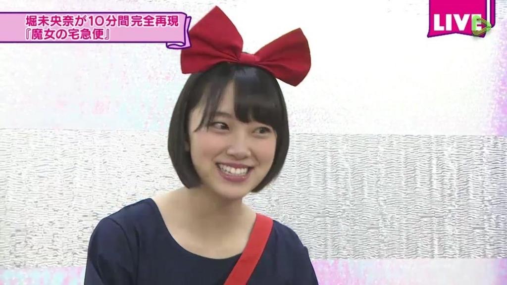f:id:takayuki2525:20170820210723j:plain