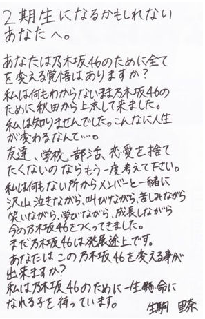 f:id:takayuki2525:20170820212702p:plain