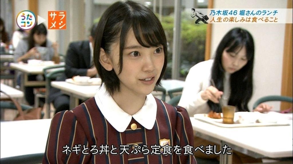 f:id:takayuki2525:20170820214612j:plain