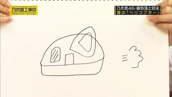 f:id:takayuki2525:20170820215931j:plain
