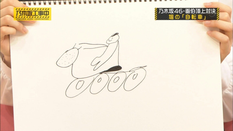 f:id:takayuki2525:20170820220236j:plain
