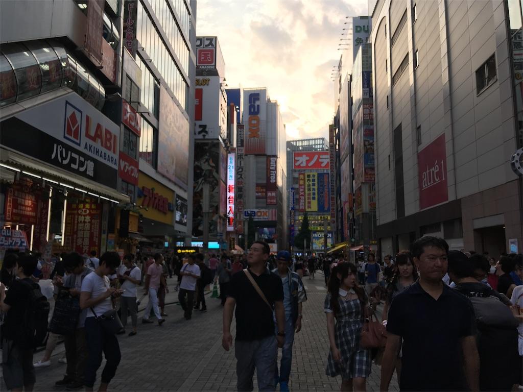 f:id:takayuki2525:20170826175511j:plain