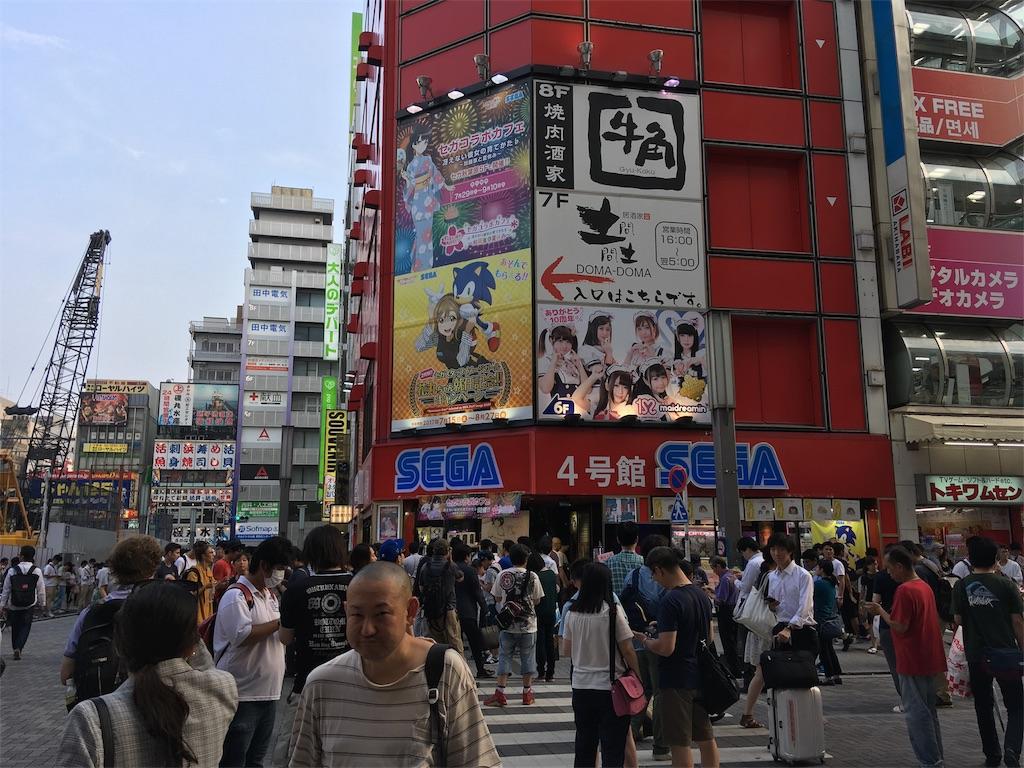 f:id:takayuki2525:20170826175527j:plain