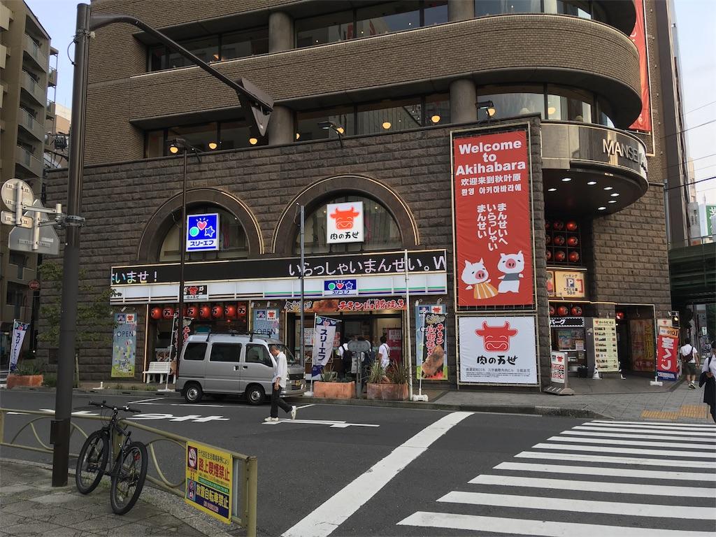 f:id:takayuki2525:20170826175547j:plain