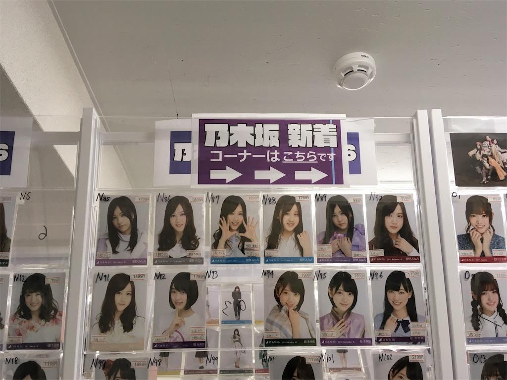 f:id:takayuki2525:20170826175624j:plain