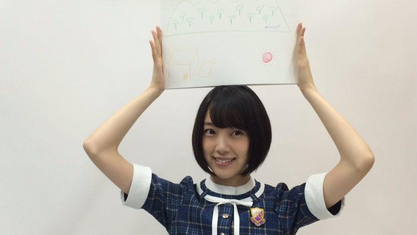 f:id:takayuki2525:20170902153107j:plain