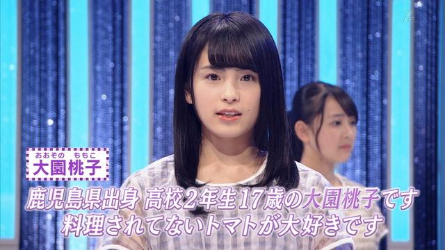 f:id:takayuki2525:20170902162248j:plain
