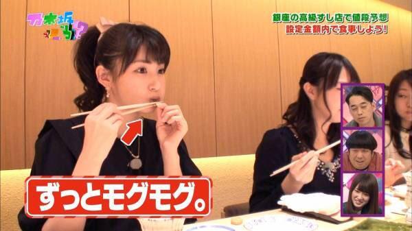 f:id:takayuki2525:20170903232206j:plain