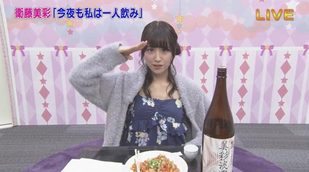 f:id:takayuki2525:20171119235852j:plain