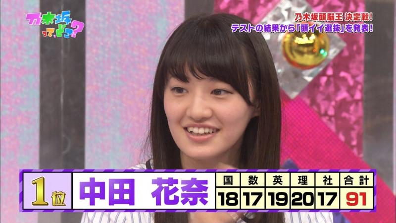 f:id:takayuki2525:20171208023027j:plain