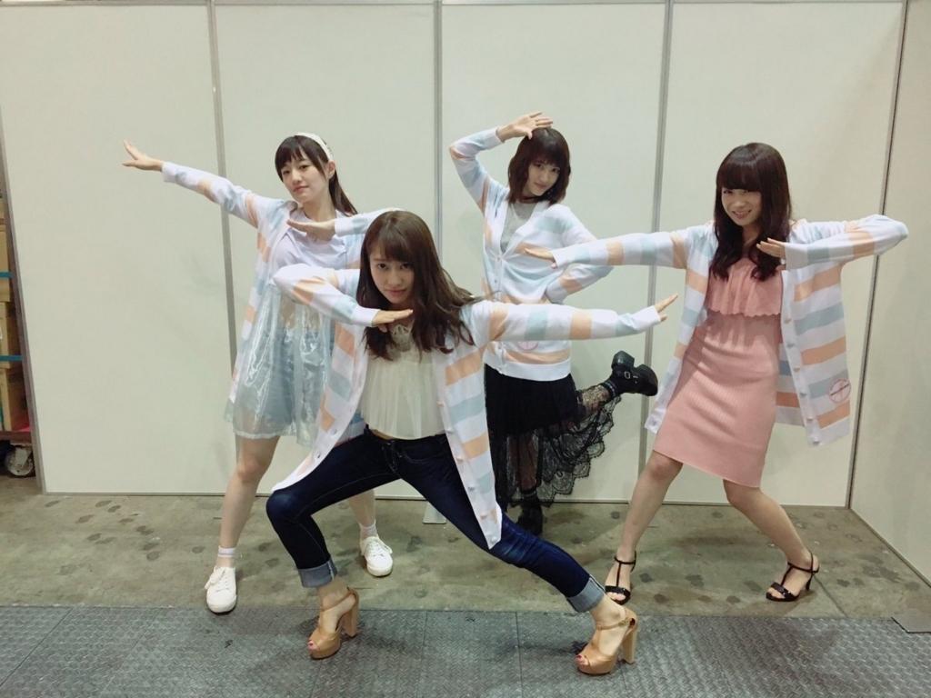f:id:takayuki2525:20171208023910j:plain