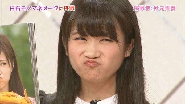 f:id:takayuki2525:20180101015149j:plain