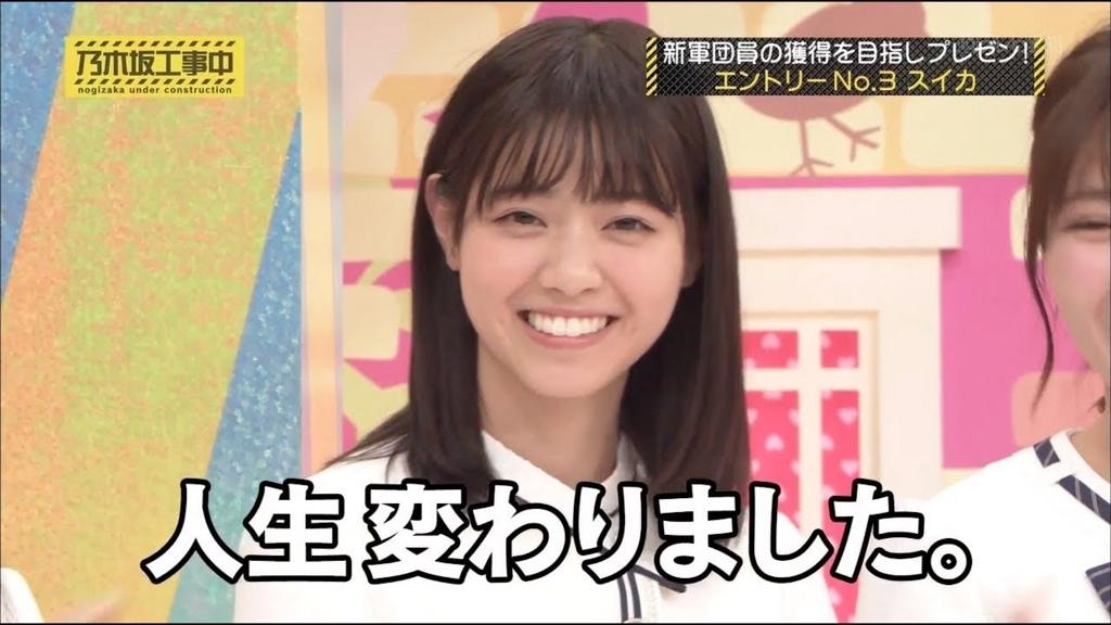 f:id:takayuki2525:20180101041739j:plain