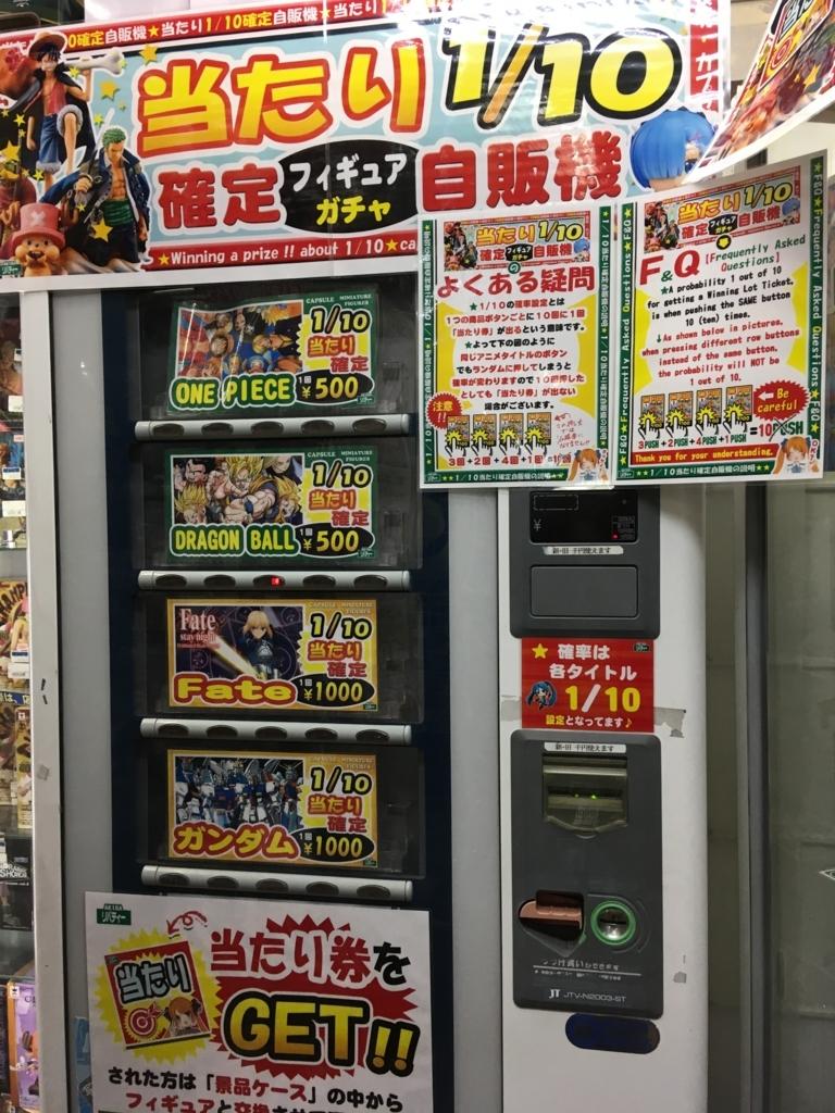 f:id:takayuki2525:20180110231939j:plain