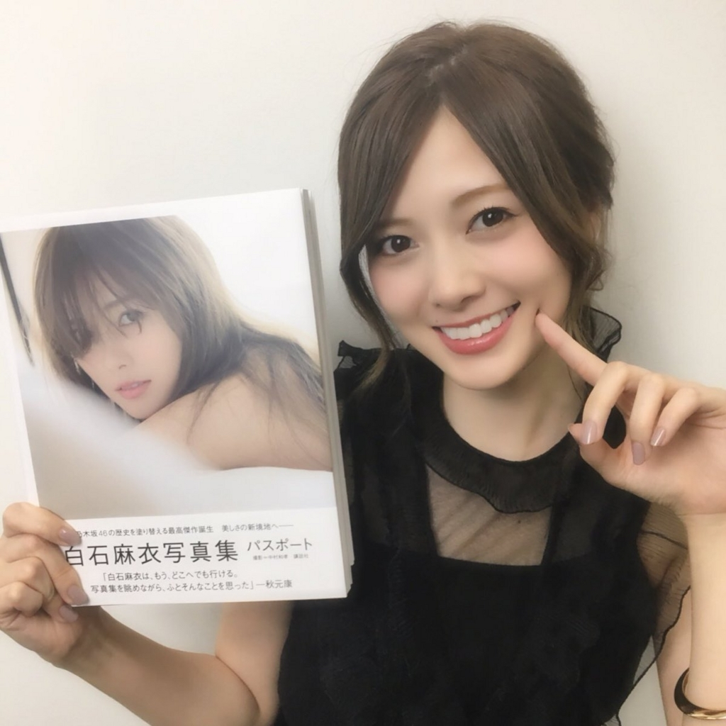 f:id:takayuki2525:20180210200125j:plain