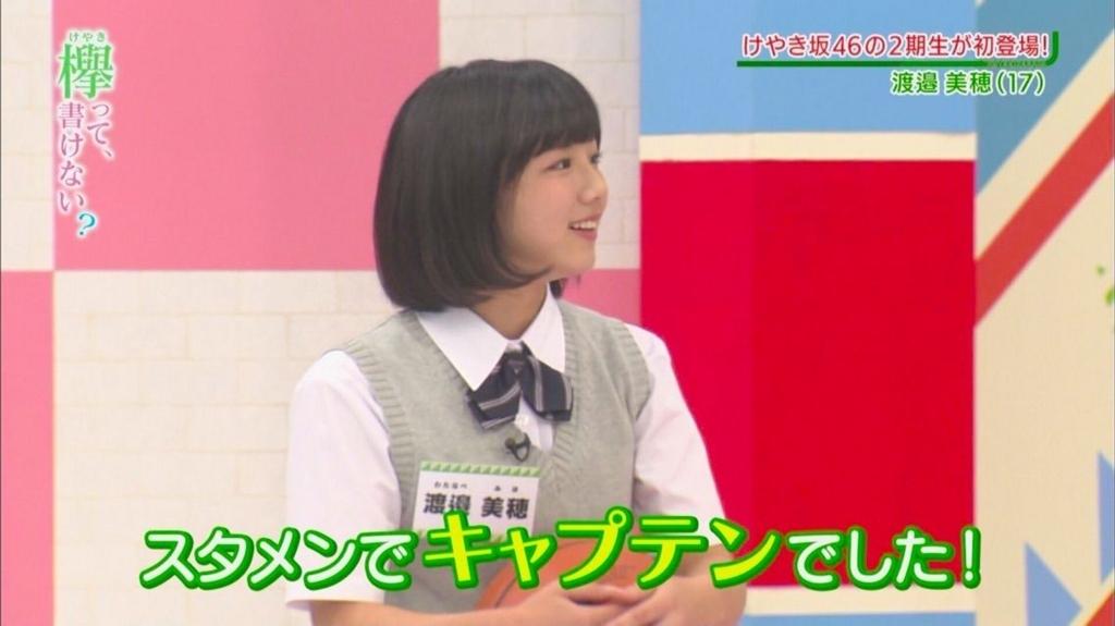 f:id:takayuki2525:20180218023641j:plain
