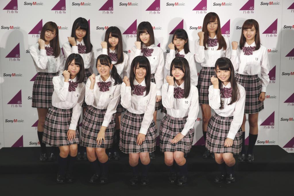 f:id:takayuki2525:20180218024417j:plain