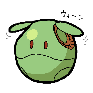 f:id:takayuki2525:20180218153233p:plain