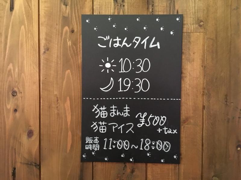 f:id:takayuki2525:20180218180725j:plain