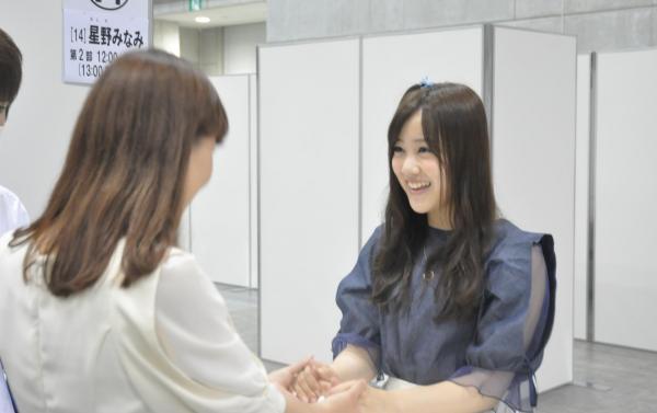 f:id:takayuki2525:20180219224950j:plain