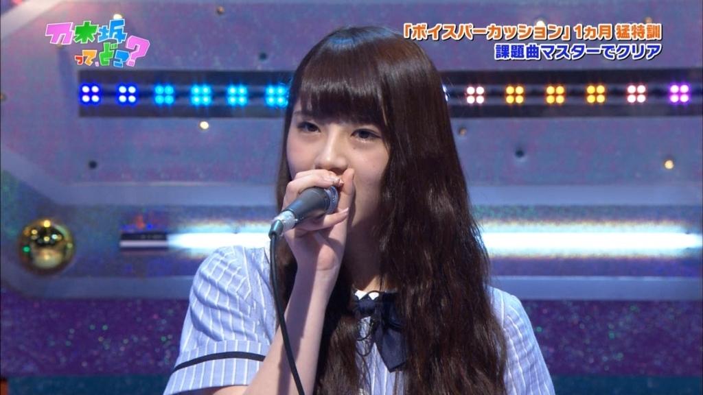 f:id:takayuki2525:20180224202412j:plain