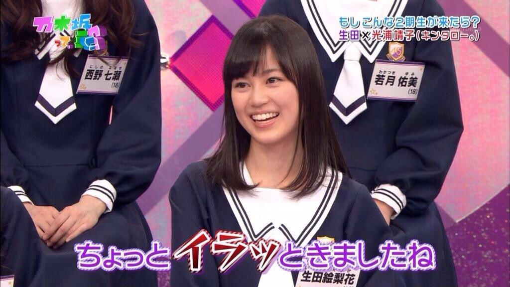 f:id:takayuki2525:20180304022006j:plain
