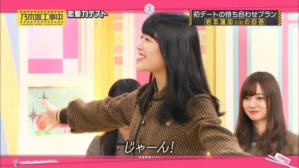 f:id:takayuki2525:20180304174025j:plain