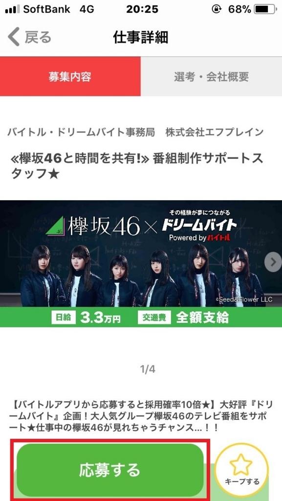 f:id:takayuki2525:20180514203255j:plain