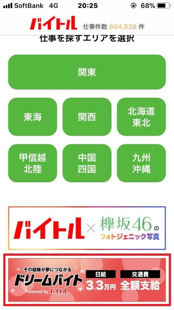 f:id:takayuki2525:20180514203456j:plain