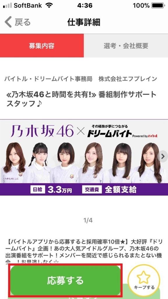 f:id:takayuki2525:20180617043904j:plain