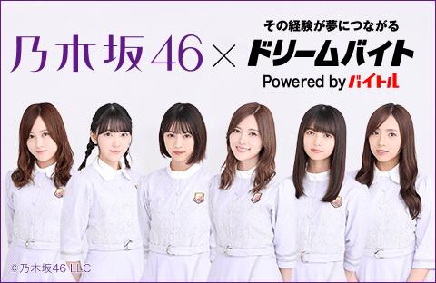f:id:takayuki2525:20180617044317p:plain
