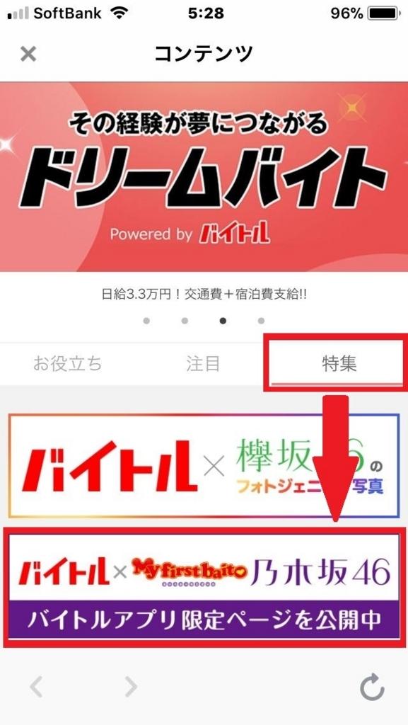 f:id:takayuki2525:20180617075125j:plain