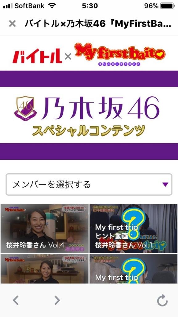 f:id:takayuki2525:20180617075128j:plain