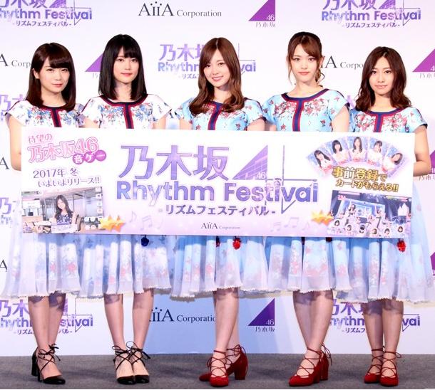 f:id:takayuki2525:20180803195942p:plain