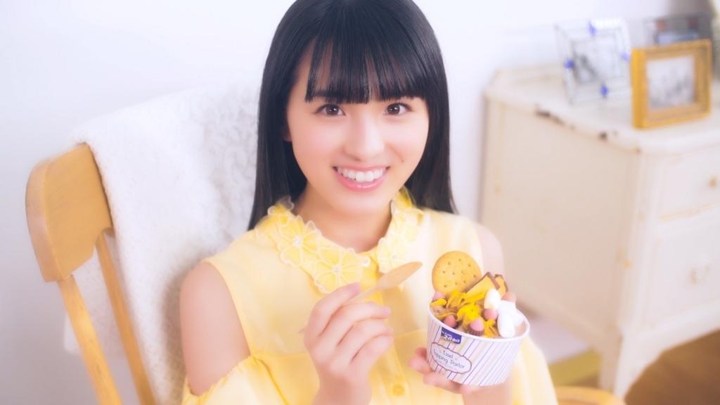 f:id:takayuki2525:20180805224342j:plain
