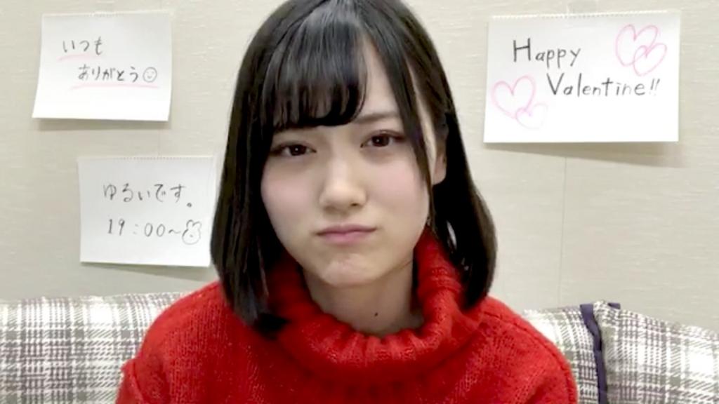 f:id:takayuki2525:20180805232219j:plain