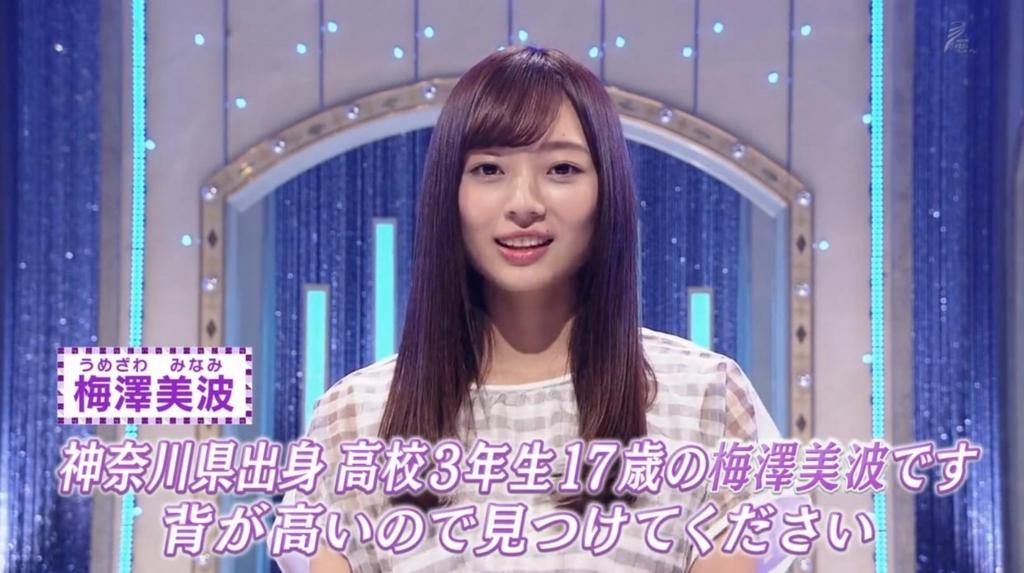 f:id:takayuki2525:20180805233907j:plain