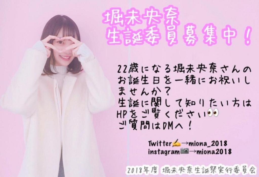 f:id:takayuki2525:20180808225749j:plain