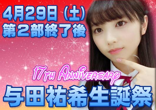 f:id:takayuki2525:20180808231113j:plain