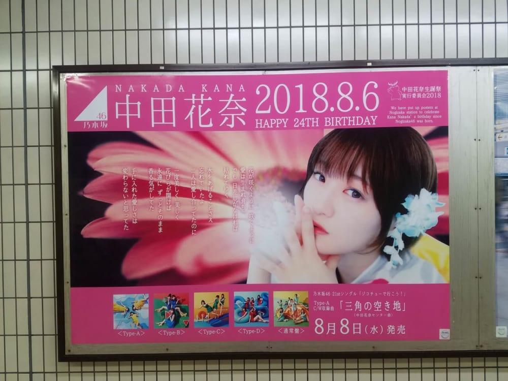 f:id:takayuki2525:20180808231921j:plain